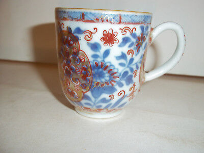 Fine oriental Chinese / Japanese Handpainted Cup