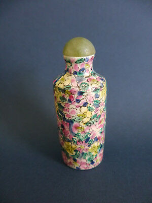 Vintage Chinese Hand Painted Porcelain With Jade Top Snuff Bottle