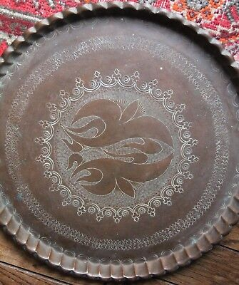 "Antique / Vintage Middle East Islamic Persian 16"" Copper Plate"