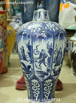 "25"" Chinese White Blue Porcelain Ancient Eight Immortals Pot Jar Vase Bottle"