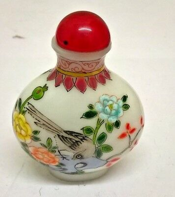 Chinese Hand Enamel Painted Glass Snuff Bottle