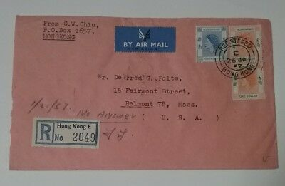 kerryyw Hong Kong registered cover 1957 $2 x 2 +40 cents.,lot #4