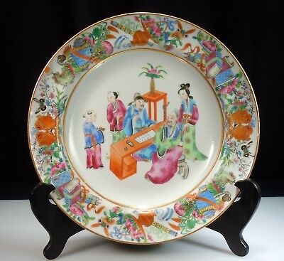 Chinese Famille Rose Plate / Bowl         50659