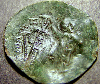 """MANUEL I, Byzantine Coin, Trachy, """"Cup"""" Coin w/ Christ, 29mm, 12th Cent AD"""