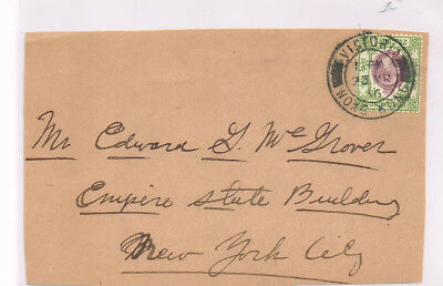 Hong Kong 1936 cover to US+solo franking KGV 20C +neat CDS +cover front only