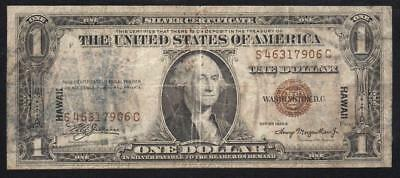 IMPERFECT 1935-A $1 HAWAII SILVER CERTIFICATE Fr 2300   FREE SHIPPING