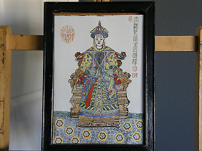 'ROYALTY' Intricate Etched Hand Painted Ceramic Tile Chinese Antique