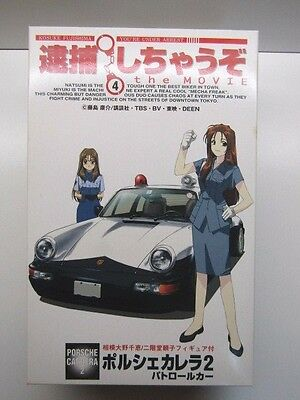 "Fujimi 1:24 Scale Porsche Carrera 2 ""You're Under Arrest"" Movie Model Kit - New"