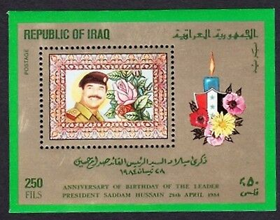 Ms President Saddam`s Birthday 1984 Mnh