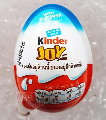 Kinder Joy For Boys Surprise Eggs in Toy Chocolate Ferrero Ester Egg 20g.