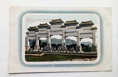 China - Western tombs triumphal arch- soldiers - vintage postcard  C1910