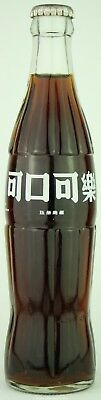 Unopened Taiwan 1996 Coca-Cola ACL glass bottle 295 ml