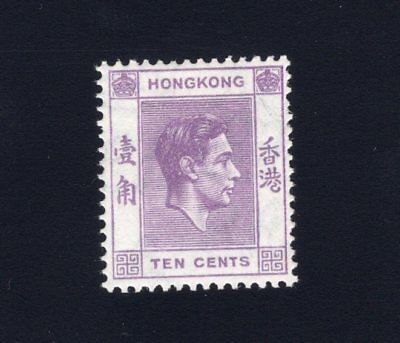 1938 Hong Kong. SG#145. Mint, Lightly Hinged, Very Fine. Bright Violet