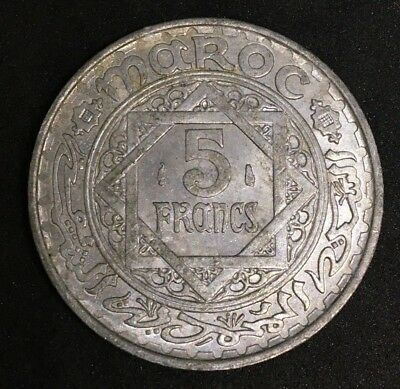Morocco Five 5 Francs Aluminum Coin 1370 Islamic World Foreign Coin