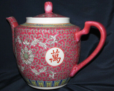 Chinese TEA POT TEAPOT Famille Rose Pink Ceramic Asian Oriental Vintage 17CmT
