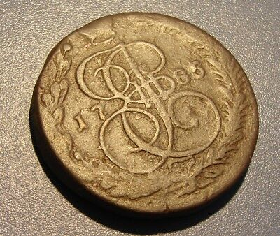 RUSSIAN MONARCHY  5 kopeck  1785. Copper - 49.89 gr.  ORIGINAL.