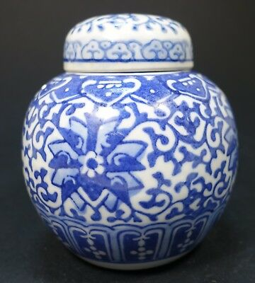 T113 Small Porcelain Blue And White Ginger Jar Or Tea Caddy, Asian