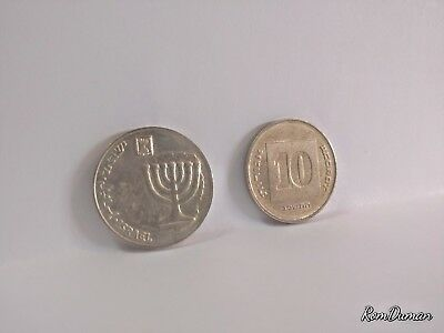 10 Agorot Coin Israel Currency Judaica Jerusalem Holy Land Money Collect Sheqel