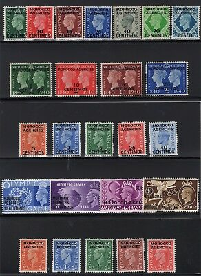 1937-51 Morocco Agen. SC#83-91,96-104 SG#165-75,178-82. Mint, Hinged, Very Fine