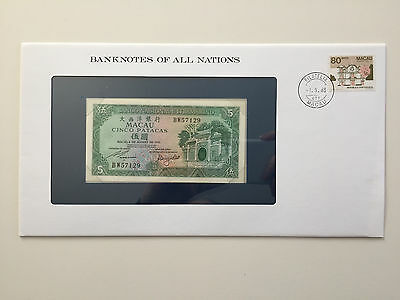 Banknotes of All Nations – Macao 5 patacas 1981 UNC