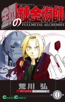 Fullmetal Alchemist (0) Japanese original version / manga comics
