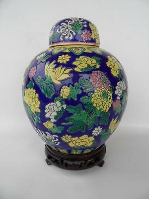 Large Vintage Oriental Asian Blue Yellow Pink & Green Ginger Jar Wooden Stand