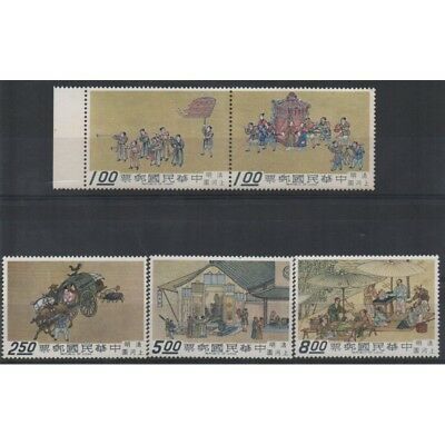 1969 Rep Of China Taiwan Formose Pitture Paintings 5 V Mnh Mf27921