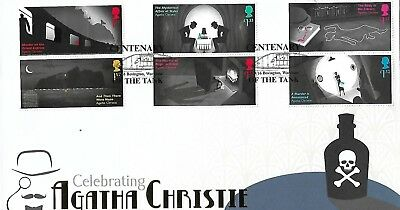 Gb 2016 Agatha Christie Buckingham Covers Official - Rare Just 40 Produced