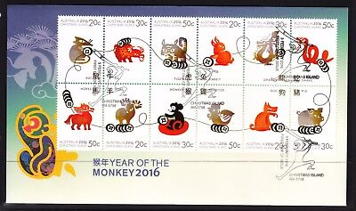 CHRISTMAS ISLAND 2016 Year of the Monkey Blk 12 on FDC
