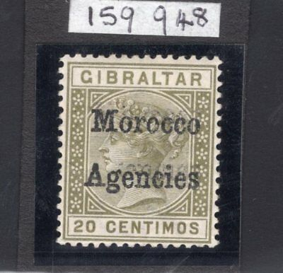 1898 Morocco Agencies. SG#3ca . Mint, Lightly Hinged, Very Fine. RPSL Cert.