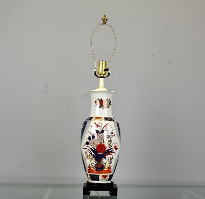 Mid Century Asian Style Table Lamp on  Black Base - Asian Lamp - Pottery Lamp