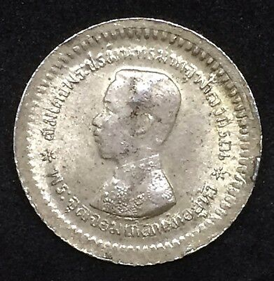 Thailand Early 1900's Silver Tical Coin About Unicirculated Condition