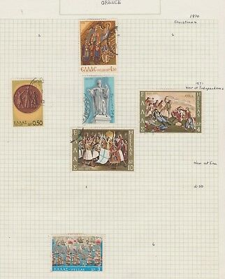 GREECE Collection 1970 Christmas, War at Sea, etc Old Book Pages USED per scan #