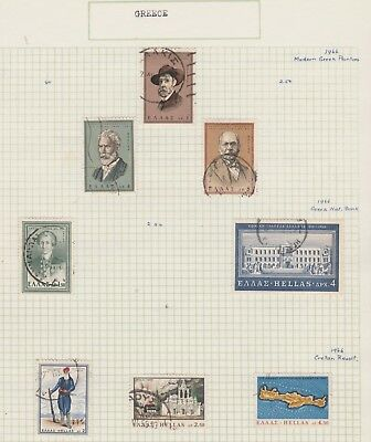 GREECE Collection 1966 Painters, Nat Bank etc Old Book Pages USED as per scan #