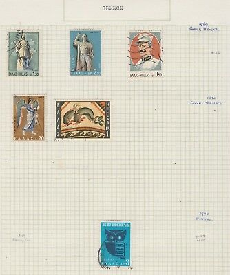 GREECE Collection 1969 Heroes, Mosaics, etc Old Book Pages USED per scan #