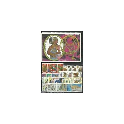 1997 Somalia Republic Year Complete 49 Values - 5 Bf Mnh Mf0642