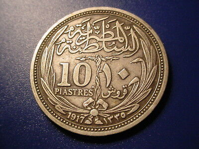 Egypt - Silver - 1917 10-Piastres In Very Nice Condition