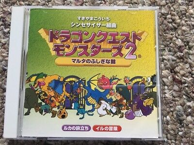 Dragon Quest Monsters 2 Synthesizer Suite Music Soundtrack Import CD Japan DQM2