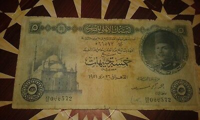 Old egyption5 pounds King Farouk, King of Egypt appears wearing his Fez currency
