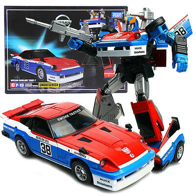 Masterpiece M-19 Smokescreen Nissan Fairlady Transformers Action Figures KO Toy
