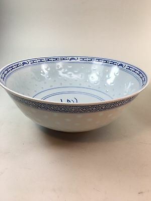 "Chinese Japanese Asian Blue and White Floral Translucent Bowl 8 3/4"" diameter"