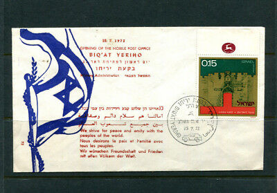 Israel 1972 Fdc First Day  Stamp Cover  Opening Of Mobile Post Office""