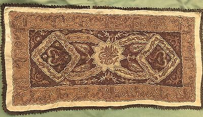 Gorgeous Antique Ottoman Table Runner Hand-Embroidered With Metallic Threads
