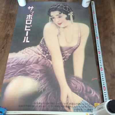 Sapporo Beer Poster Retrorea Japanese Limited Very old things Event limited