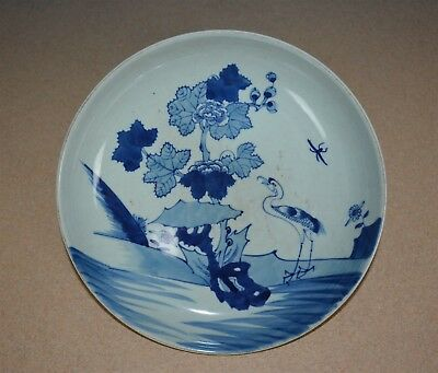 Fine Antique Chinese Blue And White Porcelain Plate Rare A9303