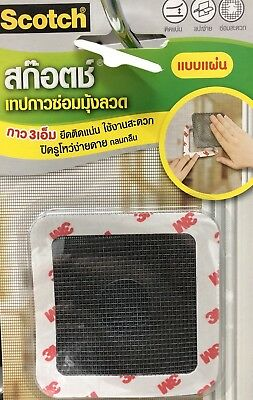 Mosquito Screen Repair Window Door Screen Net with Sticky Tape for repaired
