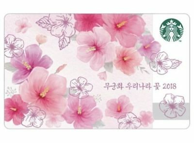 Starbucks Korea 2018 Rose of Sharon Card