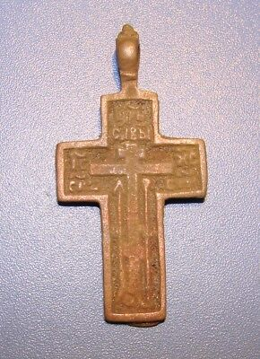 Ancient BRONZE BIG Cross Middle Ages. Оriginal