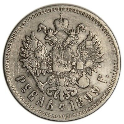 1899 Original Russia Empire 1 Rouble ** F-VF Coin Silver Nicholas II 20.0 grams