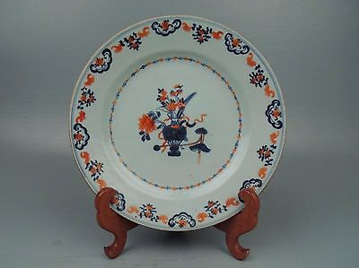 Antique 18c/19c Chinese Export Porcelain Plate w Vase Flower Decor - Blue Red PC